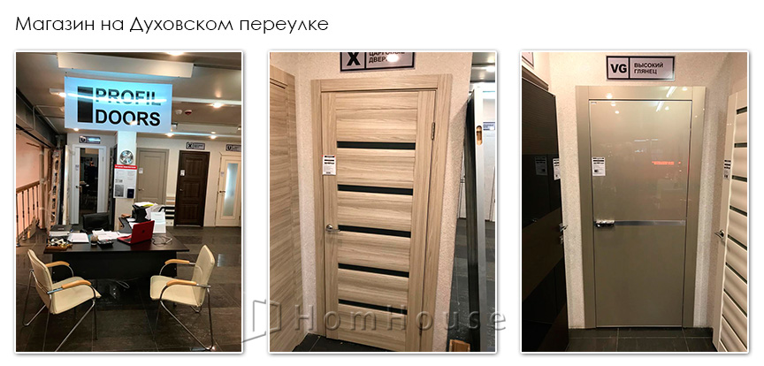 магазин дверей на духовском