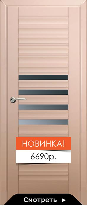 межкомнатная дверь Экошпон